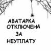 Озеро Свитязь, Шацкий район, Украина. - последнее сообщение от santila